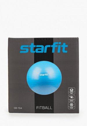 Мяч гимнастический Starfit. Цвет: зеленый