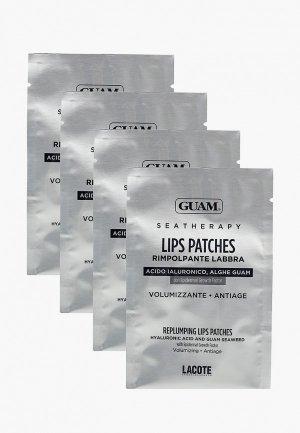 Маска для губ Guam патчи увеличения объема LIPS PATCHES, 1 упаковка – 4 шт.. Цвет: прозрачный