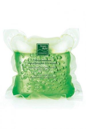 Увлажняющая кислородная маска Beauty Style. Цвет: зеленый