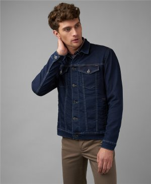 Джинсовая куртка HENDERSON. Цвет: темно-синий