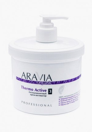Крем для тела Aravia Organic антицеллюлитный «Thermo Active», 550 мл. Цвет: белый