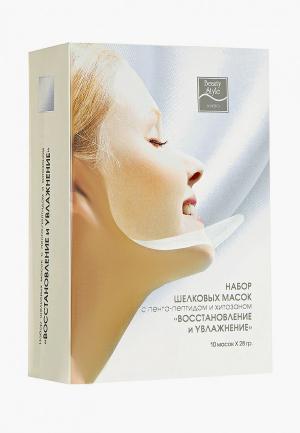 Набор масок для лица Beauty Style с пента-пептидом и хитозаном Восстановление увлажнение, 10 шт по 28 гр. Цвет: прозрачный
