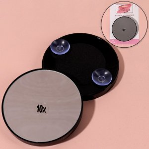 Зеркало макияжное, увеличение × 10, на присосках, цвет чёрный Queen fair