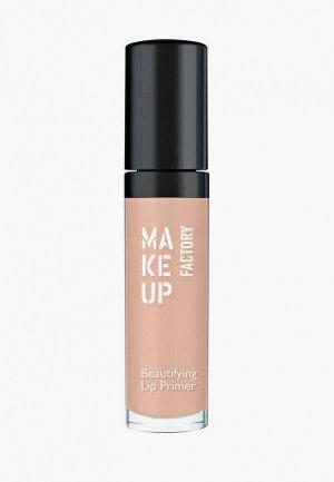 Праймер для губ Make Up Factory Beautifying т.04 сливочная роза, 8 мл. Цвет: розовый