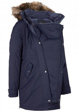 Куртка для беременных bonprix. Цвет: синий