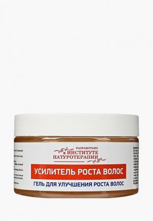 Усилитель роста волос Натуротерапия 250 мл. Цвет: прозрачный