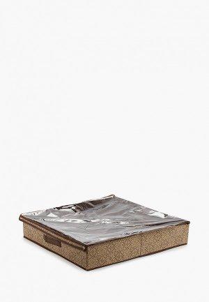 Органайзер для хранения Tete-a-Tete подкроватный. Цвет: бежевый