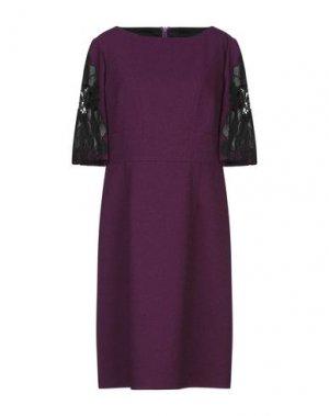 Короткое платье 22 MAGGIO by MARIA GRAZIA SEVERI. Цвет: фиолетовый