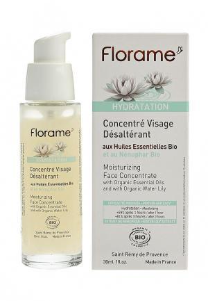 Сыворотка для лица Florame FEMME DE FLORAME. Увлажняющая, 30 мл