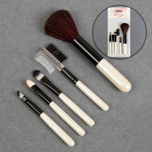 Набор кистей для макияжа, 5 предметов, цвет чёрный/белый Queen fair