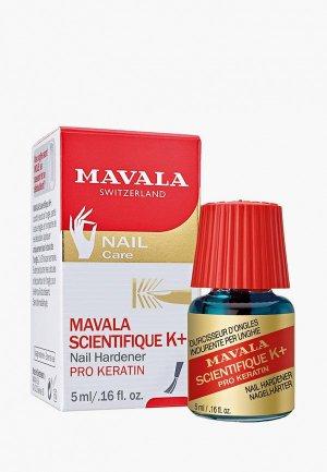 Средство для ногтей и кутикулы Mavala Scientifique К+, 5 мл. Цвет: прозрачный
