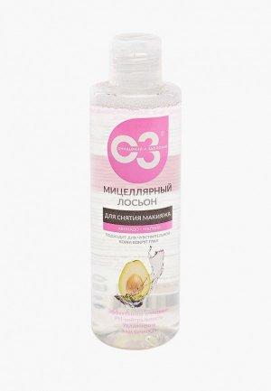 Мицеллярная вода Elfarma 200 мл. Цвет: прозрачный