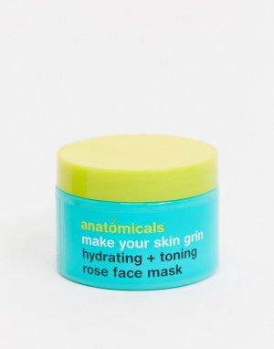 Маска для лица с экстрактом розы 125 мл Make Your Skin Grin-Бесцветный Anatomicals