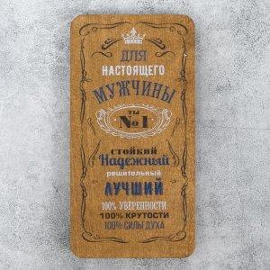Конверт деревянный Дарите Счастье
