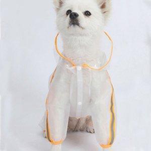 Дождевик для домашних животных в полоску SHEIN. Цвет: оранжевый