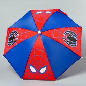 Зонт детский MARVEL