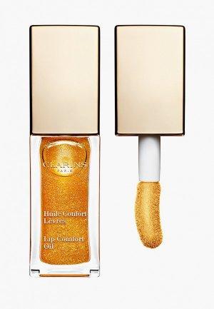 Блеск для губ Clarins масло, Lip Comfort Oil, 07 honey glam, 7 мл. Цвет: золотой