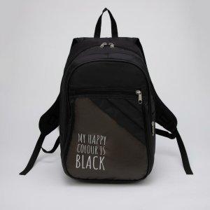 Рюкзак black, 28х16х43 см, 2 отдела на молниях, н/карман, чёрный NAZAMOK