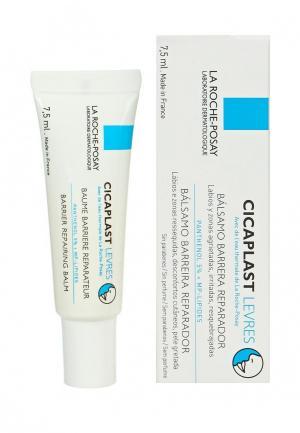 Бальзам для губ La Roche-Posay CICAPLAST восстанавливающий детей и взрослых 7,5 мл. Цвет: белый