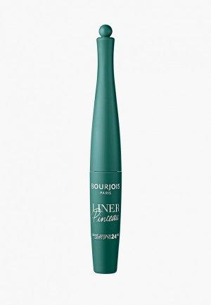 Подводка для глаз Bourjois Liner Pinceau, Тон 005, 2.5 мл. Цвет: зеленый