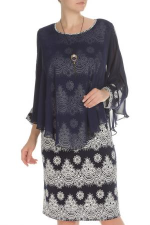Платье с кулоном Glamour. Цвет: темно-синий
