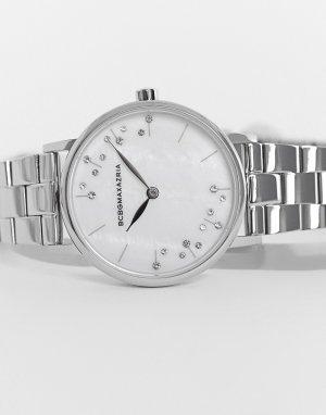 Серебристые часы-браслет -Серебристый BCBG Max Azria