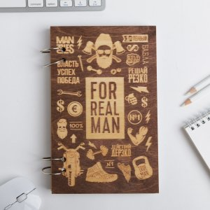 Ежедневник в деревянной обложке for real man 96 листов, а5 ArtFox
