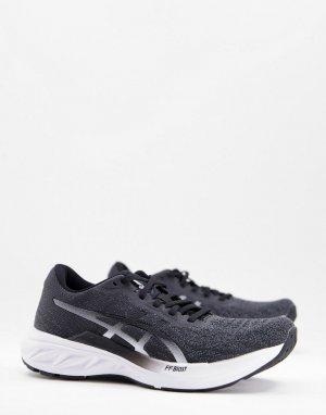 Черные кроссовки Running Dynablast 2-Черный цвет Asics