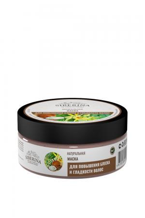 Маска Для повышения блеска и гладкости волос с черной глиной SIBERINA