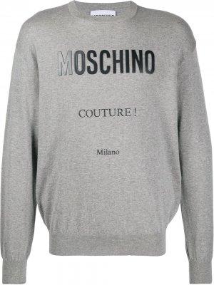 Толстовка с логотипом Moschino. Цвет: серый