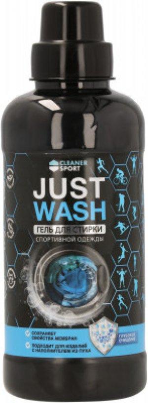 Средство для стирки Cleaner Sport Just Wash. Цвет: белый
