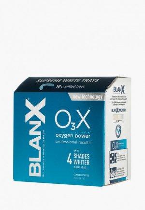 Набор для отбеливания зубов Blanx капы 10 шт. Цвет: синий