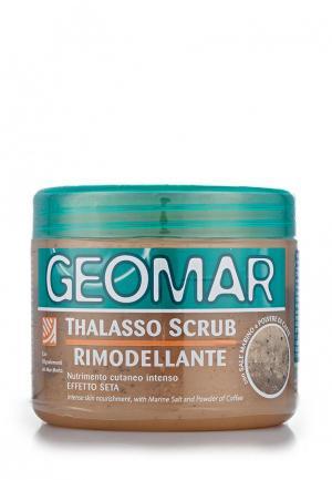 Скраб для тела Geomar моделирующий с гранулами кофе 600 гр. Цвет: белый
