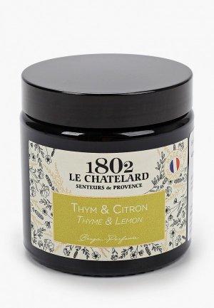 Свеча ароматическая Le Chatelard 1802 Тимьян - Лимон, 80 г. Цвет: черный