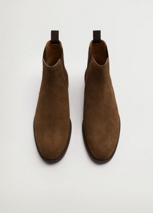 Ботинки челси из замши - Chelserr Mango. Цвет: песочный
