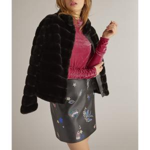 Пальто короткое из искусственного меха DERHY. Цвет: сине-зеленый