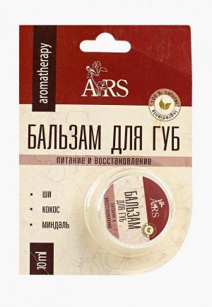 Бальзам для губ ARS Питание и восстановление 10 г. Цвет: прозрачный