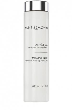 Косметическое молочко с растительными экстрактами Anne Semonin. Цвет: бесцветный
