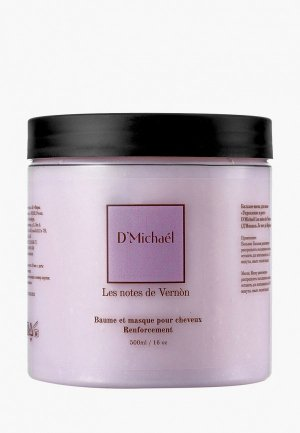 Бальзам для волос DMichael D'Michael «Укрепление и рост» Les notes de Vernon. Цвет: прозрачный