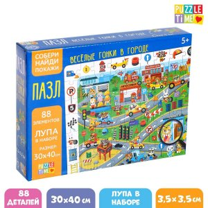 Пазлы Puzzle Time