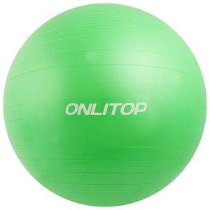 Фитбол, onlitop, d=75 см, 1000 г, антивзрыв, цвет зелёный ONLITOP