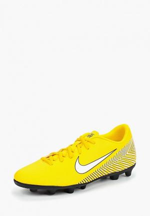 Бутсы Nike Neymar Vapor 12 Club MG. Цвет: желтый