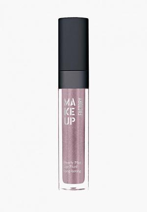 Блеск для губ Make Up Factory Перламутровый матовый устойчивый Pearly Mat Lip Fluid т.09 лаванда. Цвет: розовый
