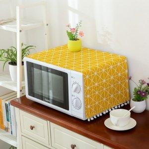 Крышка микроволновой печи с геометрическим принтом SHEIN. Цвет: жёлтые