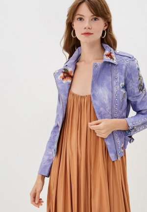 Куртка кожаная Moki. Цвет: голубой