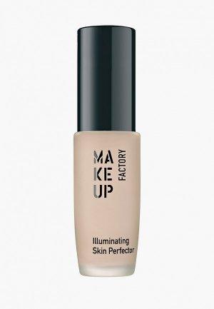 Праймер для лица Make Up Factory Illuminating Skin Perfector, 15 мл. Цвет: белый