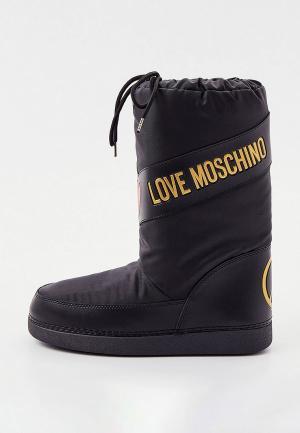 Луноходы Love Moschino. Цвет: черный