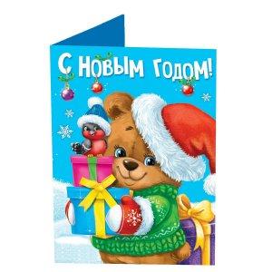 Алмазная вышивка на открытке Школа талантов