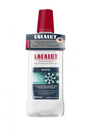 Ополаскиватель для полости рта LACALUT. Цвет: белый