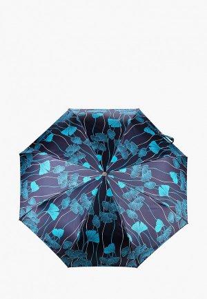 Зонт складной Doppler. Цвет: синий